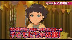 Hiwamari Uzumaki ---- Kawai Naruto Gaiden, Boruto, Disney Characters, Fictional Characters, Family Guy, Disney Princess, Anime, Otaku, Anime Shows