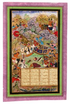 "Miniature from a copy of the Babur-nama, pasted on an album leaf. ""Babur is Struck on the Head by his Cousin Sultan Ahmad Tambal"" India, Mughal; c. 1590"