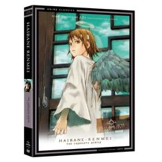 Haibane Renmei now available in our Anime Classics line!