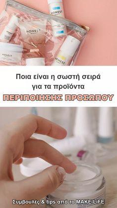 Beauty Hacks, Beauty Tips, Healthy Skin, Facial, Hair Beauty, Personal Care, Greek, Magazine, Style