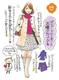 Vol.23 タック入りのツイードスカート【ON time】
