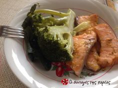 Salmon marinated in citrus juice and honey Greek Recipes, Fish Recipes, Citrus Juice, How To Cook Fish, Family Meals, Salmon, Seafood, Dinner Recipes, Food And Drink
