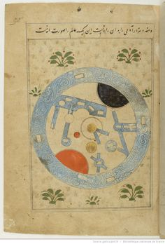 World Map Art, Old Maps, Bnf, Historical Maps, Study Materials, 14th Century, Islamic Art, Vintage World Maps, Miniatures