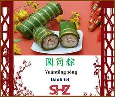 China Language, Pickles, Cucumber, Chinese, Food, Essen, Meals, Pickle, Yemek