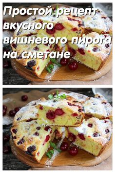 Vegetarian Recipes, Cooking Recipes, Cake Business, Deserts, Dessert Recipes, Food And Drink, Healthy Eating, Sweets, Breakfast