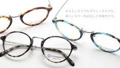 Onimegane®のライトクラシックモデル [OG-7101]
