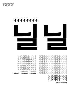 t212_KUb_박은선_w12_03b