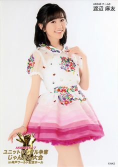 Watanabe Mayu (渡辺麻友) - #Mayuyu (まゆゆ) - Team B - #AKB48 #idol #jpop #1 #sexy #beautiful #pretty #cute #gravure