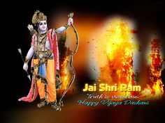 Happy Dussehra Images with Beautiful HD Pictures Happy Dussehra Photos, Dussehra Images, Happy Dussehra Wallpapers, Happy Diwali Wallpapers, Dushera Wishes, Diwali Wishes, Happy Dasara Images Hd, Happy Dussehra Wishes Quotes, Shri Ram Wallpaper