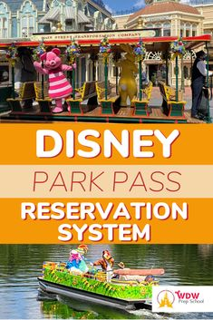 Disney's Park Pass Reservation system is easy to use, but if you forget to do it you won't be allowed into the parks. Here's how it works (with screenshots!).