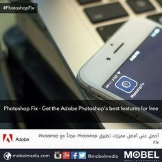 #PhotoshopFix - Get the #Adobe #Photoshop's best features for free iOS: http://apple.co/1FQj5Ns  #Android coming soon.
