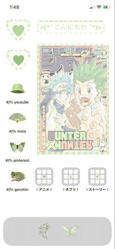 green anime ios 14