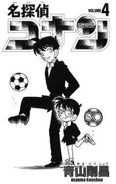 Read manga Detective Conan 030 online in high quality