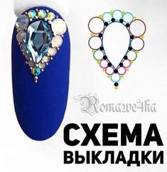Discover recipes, home ideas, style inspiration and other ideas to try. Swarovski Nails, Crystal Nails, Rhinestone Nails, Dimond Nails, Gem Nails, Yellow Nails Design, Yellow Nail Art, Ongles Bling Bling, Bling Nails
