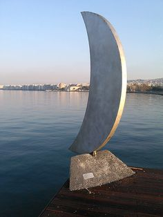 """""""Fegari"""" (Moon), Pavlos Vassiliades, Thessaloniki, Greece"""