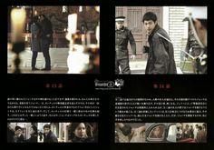 "nice [MurdererQ Scan] Kim Hyun Joong – ""Inspiring Generation"" DVD Check more at http://kstarwiki.com/2014/12/30/murdererq-scan-kim-hyun-joong-inspiring-generation-dvd/"