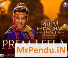 Prem Leela Prem Ratan Dhan Payo Aman Trikha Vineet Singh