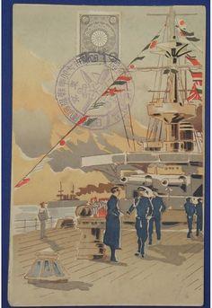 1906 Postcard Battleship Art Navy Day Commemorative - Japan War Art