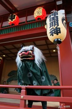 "Japan has a tradition of lion dance known in Japanese as ""Shishi-mai"". Each region has its own style of dancing and design of the lion. It is used in festivals, dancing in pace with the music."