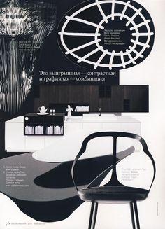 ARIA Zaha Hadid Black Salon inteior Russia