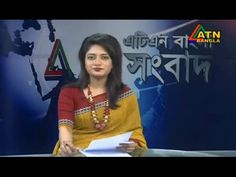 ATN Bangla news today 8 September 2016 | দুই জেএমবি দম্পতি আটক