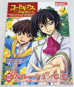 Code Geass Japanese Perfect Stage Fan Book Art Illustration JAPAN ANIME MANGA