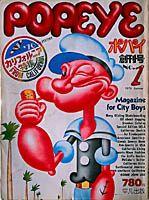 堀内誠一プロフィール dddギャラリー[ POPEYE Premier Issue] 1977 ©ad.i.Seiichi Horiuchi
