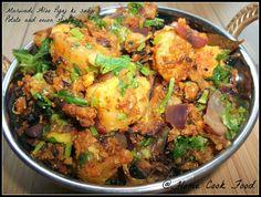 - : Marwardi Aloo Pyaj ki Subji / Potato and Onion curry Rajasthani Style