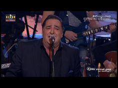 Καρράς-Παντελίδης | Μόνο τα τραγούδια (Στην υγειά μας)(Παραμονή Χριστουγέννων 24/12/2015) - YouTube