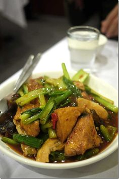 Chinese vegetarian recipes chinese vegetables recipes chinese chinese vegetarian recipes chinese vegetables recipes chinese cuisine pinterest chinese recipes cooking and vegetables forumfinder Image collections