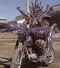 This ghoulish apparition came from the underworld and fought with two other monsters and was defeated by the Supertrain Megazord. He was then banished to the Shadow World. See Also Chanbaano - Super Sentai counterpart in GoGoFive. See comparison page.