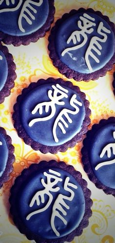 Asian Lunar New Year Calligraphy Decorated Chocolate Cookies! Yumo!