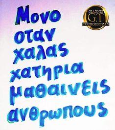 Calm, Quotes, Quotations, Quote, Shut Up Quotes