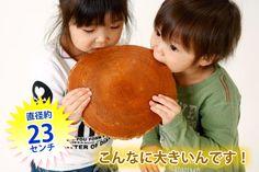 札幌・餅の美好屋:札幌デカどら焼きなんと600g【送料無料】栗入りどら焼き