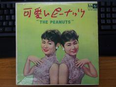 中古レコード店 | スノー・レコードのブログ: ブラジルのレコード ~ ザ・ピーナッツ「可愛いピーナッツ」 と V/A「sambas de enre...