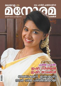 Manorama Weekly September 6, 2014 edition - Read the digital edition by Magzter on your iPad, iPhone, Android, Tablet Devices, Windows 8, PC, Mac and the Web.