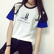 Destiny Love - Print T-Shirt