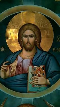 Jesus Christ Images, Jesus Art, Christian Images, Christian Art, Religious Icons, Religious Art, Orthodox Catholic, Christ Pantocrator, Jesus E Maria