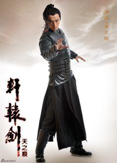 Xuanyuanjian 《轩辕剑-天之痕》 - Hu Ge, Liu Shi Shi, Jiang Jinful - Page 7