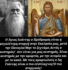 Einstein, Faith, Loyalty, Believe, Religion