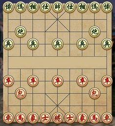 Game Cờ tướng, một trong những trò chơi thư giãn, giải trí được rất nhiều người ưa chuộng, game được ví như là món ăn tinh thần của những người tri thức, thích thách thức với trí tuệ của mình. Bên cạnh đó người chơi cũng có thể rèn luyện tính kiên nhẫn hay trí tuệ của mình.