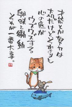 移動が楽しみです。 | ヤポンスキー こばやし画伯オフィシャルブログ「ヤポンスキーこばやし画伯のお絵描き日記」Powered by Ameba