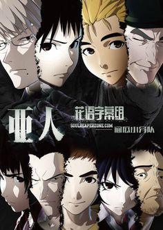 Ajin Season 1 Uncensored Bluray [BD] | 480p 60MB | 720p 110MB MKV   #AjinSeason1  #Soulreaperzone  #Anime