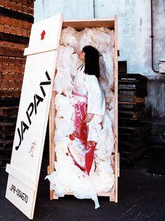yamaguchi sayoko with march 1984 Asian Image, Mood Images, Yamaguchi, Fantasy Costumes, Perfume, Nihon, Unique Image, Japan Fashion, Japanese Landscape