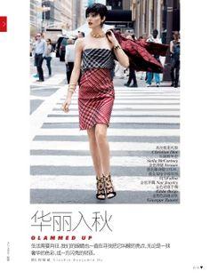 Maryna Linchuk - Vogue - August 2013 China