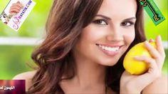 خلطات للبشرة| الليمون لعلاج حروق الشمس| علاج حروق الشمس| طريقة سهلة وسري...