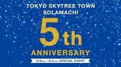 東京スカイツリータウン・ソラマチ店 5周年記念イベント開催! Anniversary Banner, Tokyo Skytree, Special Events, Company Logo, Ideas, Tips, Thoughts