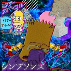 Image result for simpsons vaporwave