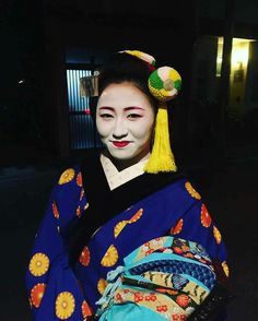 Maiko Koharu- Setsubun 2017