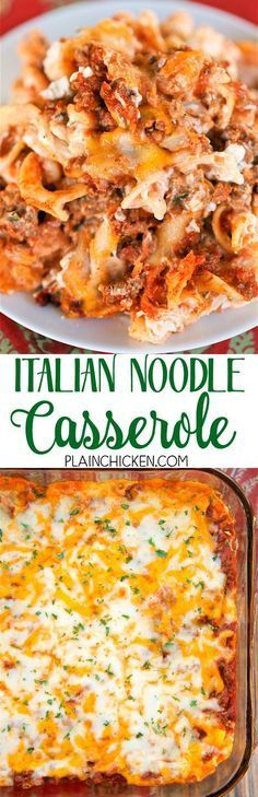 Italian Noodle Casserole - this was a HUGE hit in our house. Everyone cleaned their plates and asked for seconds! Even the picky eaters!! Hamburger, garlic, oregano, onion, Worcestershire sauce, tomato sauce, egg noodles, cream cheese, cottage cheese, sour cream, mozzarella and cheddar cheese. Can freeze for later. It is definitely going into the dinner rotation!